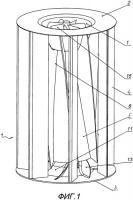 Патент 2488019 Ветротурбинная установка