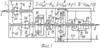 Патент 2304054 Многоступенчатая несоосная вальнодвухпланетарная коробка передач