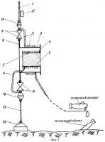 Патент 2302972 Подводное грузоподъемное устройство