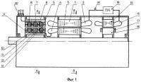 Патент 2380813 Асинхронная регулируемая машина