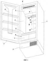 Патент 2400680 Холодильный аппарат с охлаждением циркулирующего воздуха