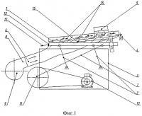 Патент 2551086 Вибропневмосепаратор