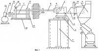 Патент 2399605 Способ фасовки порошкообразного взрывчатого вещества