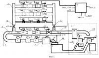 Патент 2296959 Способ градуировки объемных расходомеров теплосчетчика и устройство для его осуществления