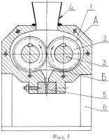 Патент 2451003 Экструдер для переработки баллиститных порохов и топлив