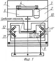 Патент 2301356 Цепной привод скважинного штангового насоса