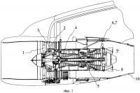 Патент 2260703 Звукопоглощающая конструкция для тракта газотурбинного двигателя