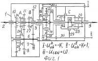 Патент 2295458 Соосная вально-планетарная передача