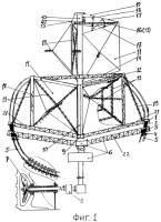 Патент 2272172 Ветросиловая установка большой мощности, использующая пирамидальный ветряной двигатель