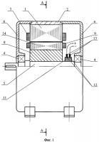 Патент 2379814 Электрическая машина с электромагнитным возбуждением