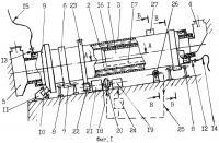 Патент 2514334 Барабанный охладитель