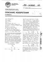 Патент 1419507 Способ извлечения металлсодержащих полезных частиц из металлсодержащей руды