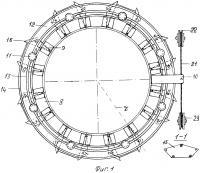 Патент 2597705 Ветродвигатель с вертикальной осью вращения, ветродинамическим контуром и его гиревым регулятором, сопряжённым с полиспастно-протяжным устройством