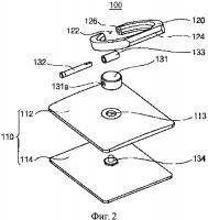 Патент 2628408 Аксессуар и устройство крепления мобильного устройства