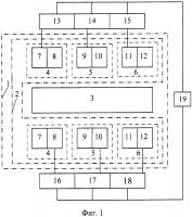 Патент 2619925 Тяговый электропривод
