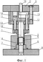 Патент 2623847 Способ упрочнения винтовых цилиндрических пружин