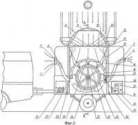 Патент 2544896 Мобильная автономная солнечная электростанция