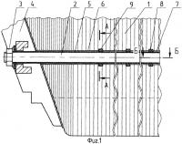 Патент 2258293 Статор электрической машины
