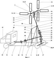 Патент 2413872 Самоходный ветроагрегат