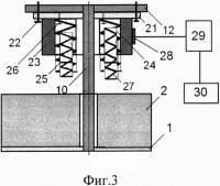 Патент 2612519 Взрывозащитный клапан кочетова с системой оповещения аварийной ситуации