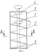 Патент 2412353 Шнековая установка для добычи торфа