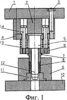 Патент 2625196 Способ упрочнения винтовых цилиндрических пружин