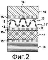 Патент 2416587 Паяное соединение между металлической деталью на основе титана и деталью из керамического материала на основе карбида кремния (sic) и/или углерода