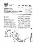 Патент 1647087 Струйный каналоочиститель