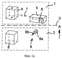 Патент 2415623 Магнитно-механическая соединительная конструкция