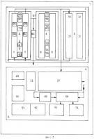 Патент 2348547 Мобильный комплекс санитарно-гигиенического обеспечения подвижного операционно-реанимационного отделения
