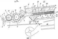 Патент 2295225 Сельскохозяйственная уборочная машина