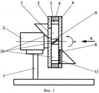 Патент 2558248 Зерновая дробилка