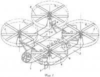 Патент 2500577 Многовинтовой вертолет
