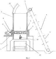 Патент 2409929 Разрезчик кормовых рулонов