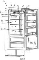 Патент 2423652 Холодильный аппарат с модульной конструкцией управляющей системы и испарителя