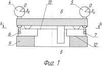 Патент 2664970 Устройство для измерения параметров паза на торце втулки