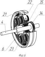 Патент 2468270 Способ бесступенчатого изменения передачи движения и устройство для его осуществления