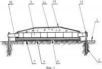 Патент 2338834 Способ сооружения основания, основание и грунтовый модуль