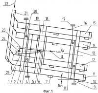 Патент 2423039 Зерноочистительная машина