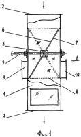 Патент 2394950 Устройство для очистки от пыли клочков текстильных волокон