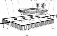 Патент 2633667 Транспортная система (варианты)