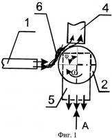 Патент 2472877 Устройство для сепарации льняной костро-волокнистой смеси