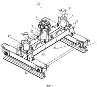 Патент 2623368 Аварийная вагонная тележка для транспортировки кузова вагона метро