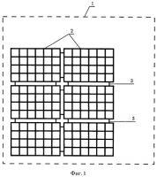 Патент 2494186 Гибкое защитное бетонное покрытие и мат для его создания