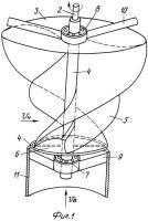 Патент 2276284 Ветроагрегат