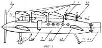 Патент 2466061 Аэролет (варианты), части аэролета, способы использования аэролета и его частей