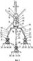 Патент 2617163 Комплекс летательных аппаратов для внесения жидких средств химизации в точном земледелии