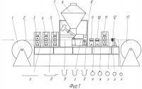 Патент 2488473 Способ получения порошковой проволоки с повышенной плотностью порошкового наполнителя