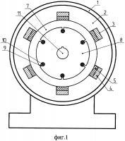 Патент 2610432 Трёхфазный асинхронный электрический двигатель