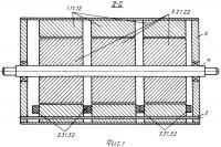 Патент 2435285 Способ возбуждения генератора постоянного тока и генератор, реализующий его
